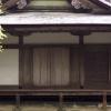京都 ほんものが ここにある