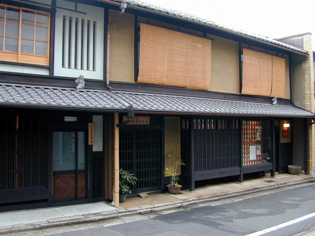 yoshiyamachi