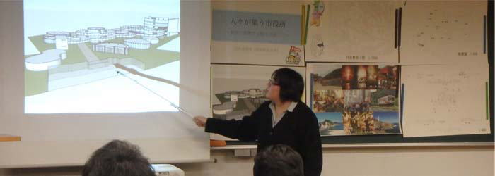 presentation011