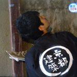 NHK番組に協力しました。「木造住宅の地震対策」
