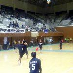 京都府専修学校各種学校協会 体育大会に参加しました。9/30