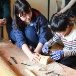 木工教室@平成の京町家 2月24日