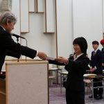 卒業式が挙行されました。