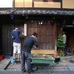 近所の町家を修繕するー6 土壁塗り 5月1日