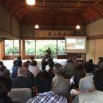市民講座を開催しました 10月13日