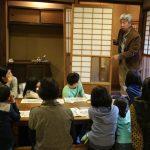 「京の住文化を学ぶ・建具篇」@よしやまち町家 11/17