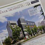 卒業生の野村正樹さんから「ローバー通信」が届きました