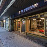 伝統建築研究科修了生・谷口弘和さんが『グッドデザイン賞』を受賞されました