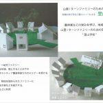 建築科学生・山本睦さんが第1回Woodyコンテストで受賞しました