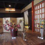 染め花の展示会@よしやまち町家校舎 9月7日