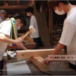 木工基礎実習の動画です 6月5日